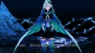 【Fate/UTAU】p/a/r/a/n/o/i/a【ブリュンヒルデ】