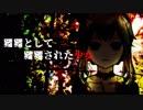 【実況】朽ちた庭園とバラをつむ少女 イノリの薔薇