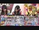 【仮面女子】エクストリームバトスピ #88【賞金100万円】