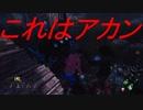 (dbd実況)masasanのデッバイキスギィ-2-