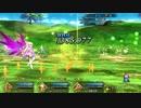 【FGO】高難易度「プリズマ☆ライブ!」 緊張感の無いBGMの下 3ターンでぶっ飛ばす【魔法少女紀行~プリズマ・コーズ~ Re-install】