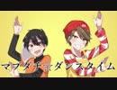 第19位:【手描きMAD】マ.ブ.ダ.チ☆ダ.ン.ス.タ.イ.ム.【wrwrd】 thumbnail