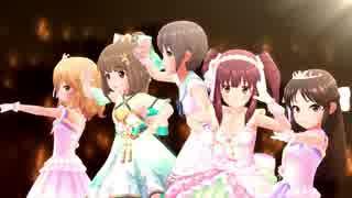 【デレステ】3Dリッチ高画質 Yes! Party T