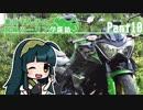 第89位:【東北ずん子車載】東北ずん子の宮城ツーリング探訪 part10 thumbnail