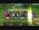 【FGO】Fate/Grand Order 復刻版:魔法少女紀行 ~プリズマ・コーズ~ -Re-install- 高難易度 「プリズマ☆ライブ!」3ターンクリア+おまけ