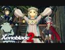 【実況】超王道RPGをもっとうるさく実況:Part85【Xenoblade2】