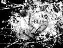 ELIS【ちょっと歌ってみた】