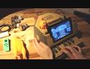 ジョジョの奇妙な冒険「黄金の風」OP | ニンテンドーラボピアノで弾いてみた