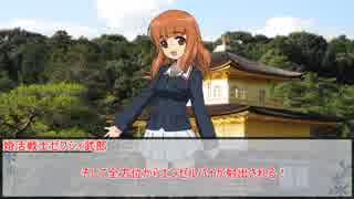 【シノビガミ】刃弾激突 第三話【実卓リプレイ】