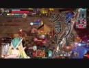 超神姫シグルドリーヴァ(EX02⇒03) 第5話「耐える!百発百中のボウプレイ」