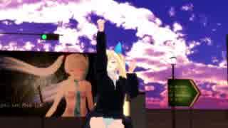 【MMD】地球最後の告白を【ミライアカリ】【ぱんつ注意】【1080p】