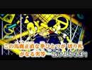 【ニコカラ】劣等上等 +3【On Vocal】