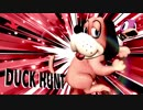 K(鴨)B(暴犬)S(SHOOT)トリオ.hunt1