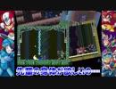 【実況】ロックマンX2~先輩の身体が欲しいの…~part9