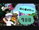 【生放送ダイジェスト】タケモトピアノ・・・?