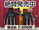 【ダイジェスト】お祓え!西神社#48 出演:西明日香 吉田有里