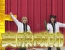 【期間限定会員見放題】お祓え!西神社#48 出演:西明日香、吉田有里