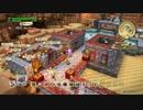 【ドラクエビルダーズ2】黄金郷を復活せよ!Part 31