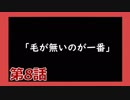 【Dead by Daylight】それいけ!ハゲドワ! 第8話【steam】