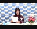 『原由実の○○放送局 大盛』2019年はらみーお誕生日放送 第2部