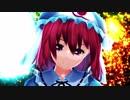 【第15回東方Project人気投票】西行寺幽々子で「共感覚おばけ」【東方MMD】