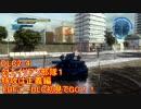 【地球防衛軍5】Rストームご~の初見INF縛りでご~ DLC2-4 突撃編 【実況】