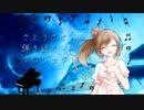 さとうささら弾き語りプロジェクト(5)「想像力のクジラ」【オリジナル曲】