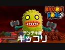 【実況】モンスターと行く!億万長者への道-ビリオンロード- part6