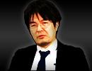 「北方領土交渉を徹底的に考える」ダイジェスト(鈴木宗男氏とムネオハウス)
