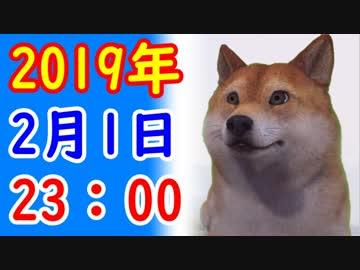 チャンネル桜 正体