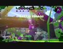 【Splatoon2】ローラーカンスト勢によるガチマッチpart82【ウデマエX】
