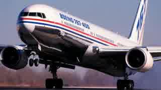【名旅客機で行こう】B767【後編2/2】