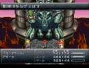【プレイメドレー】 SFC版クロノトリガー Disc3