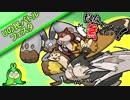 【ポケモンUSM】秘伝マシンが無くたって!その6【Uの民バトルフェスタ:後編】