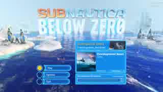 """[実況] はてしなく海01 """"Subnautica Below Zero"""""""