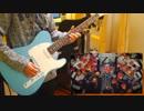 第100位:【DECO*27】乙女解剖 弾いてみた/Guitar Cover by 如月奏楽 thumbnail