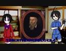 【ファントムゾーン劇場 オカルト編】 「世界で『評価』され続けるノストラダムス」