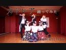 【teamCattleya2周年】カトレア 踊ってみた【オリジナル振付】