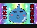 【超絶イケメン勇者】耳舐めボイス 〜異世界転生編〜 【たまらねぇ】
