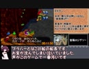 【バンジョーとカズーイの大冒険100%RTA RBAチャート】part2 2時間16分50秒 (日本版日本一位(暫定) 世界33位 )