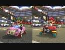 【二人実況】32歳のバースデーをマリオカート8DXフレンド戦をしながら祝おう 第1GP