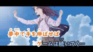 【ニコカラ】ディスティネーションゲーム《れるりり》(Off Vocal)±0