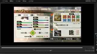 [プレイ動画] 戦国無双4の第二次上田城の戦い(西軍)をおとめでプレイ