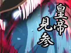【ドキサバ全員恋愛宣言】一緒に山へハイランカー!真田弦一郎part.1【テニスの王子様】