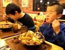 【キング牛丼】乃万哲一、子供達の胃袋をチェーン店で測る【実験】