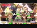 【実況】漫画男のアイドルマスター ステラステージ その168【蛇足】