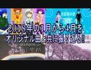 【hiro'の】1年を投稿動画と共に語る【2018年版[前編]】