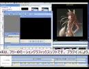 【ニコニコ動画】ニコニコユーザーが推奨してくれたフリーソフトを紹介☆を解析してみた