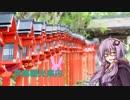 第65位:ゆかりとまきの京都観光案内Part.15 貴船神社(前編)