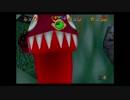 【スーパーマリオ64】トラウマになったステージを友達にやらせてみた